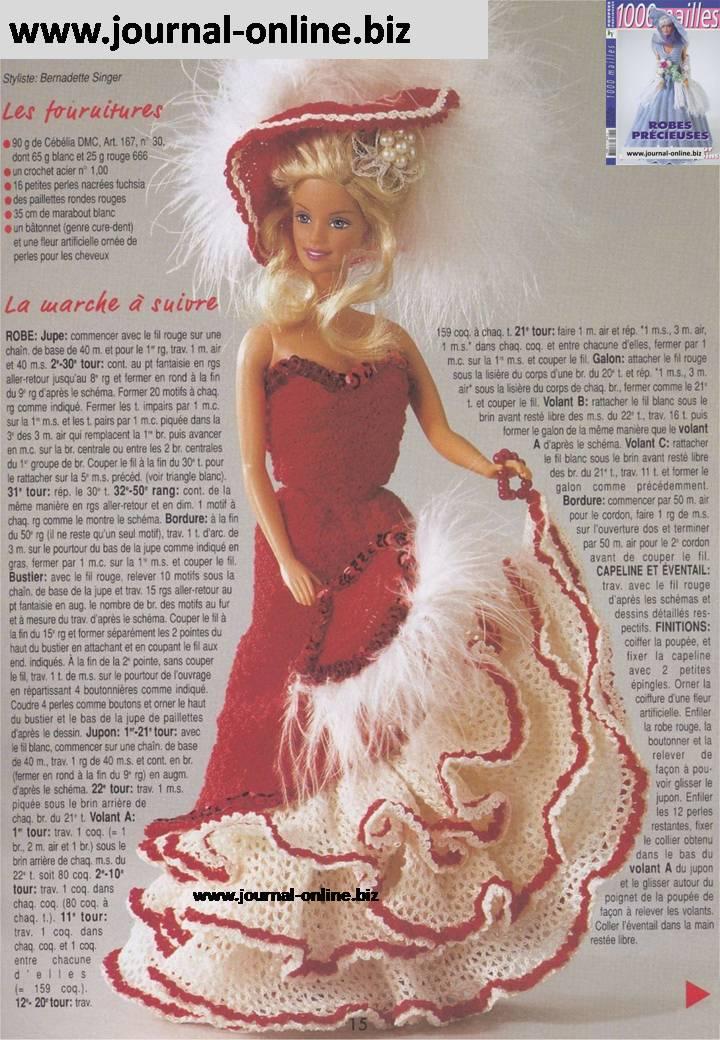 Вязаная кукла со схемами и описанием
